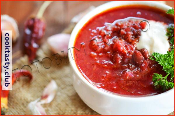 Вегетарианский борщ с красной фасолью