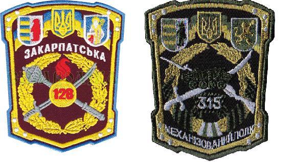 Военная база ВСУ в Закарпать…