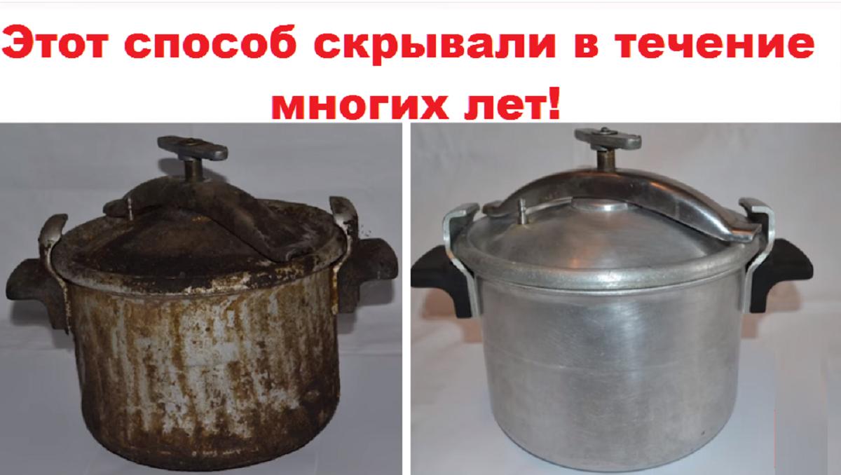 Необычный способ чистки до блеска кухонной утвари без химии