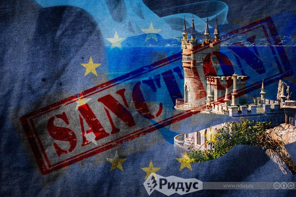 ЕС продлил санкции в отношении Крыма