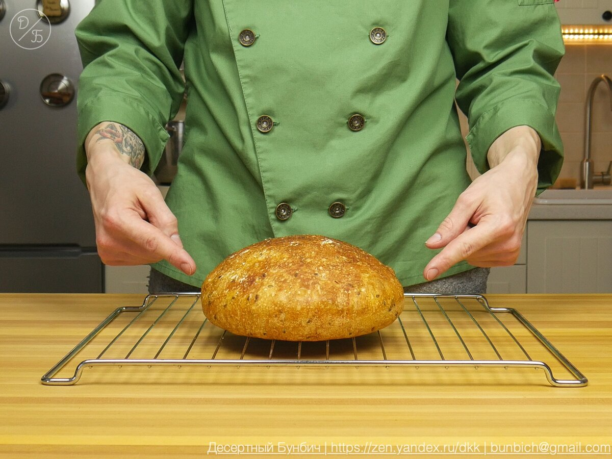 Обязательно дайте хлебу остыть