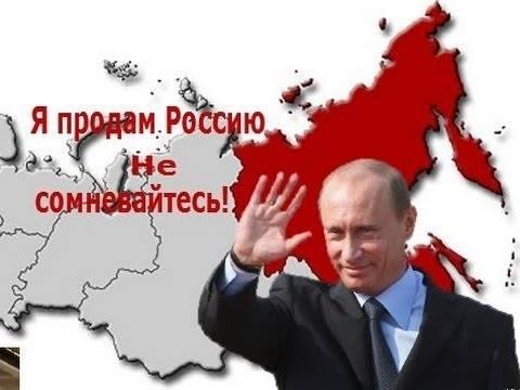 Джордж Фридман: после 2020 года Россия распадется