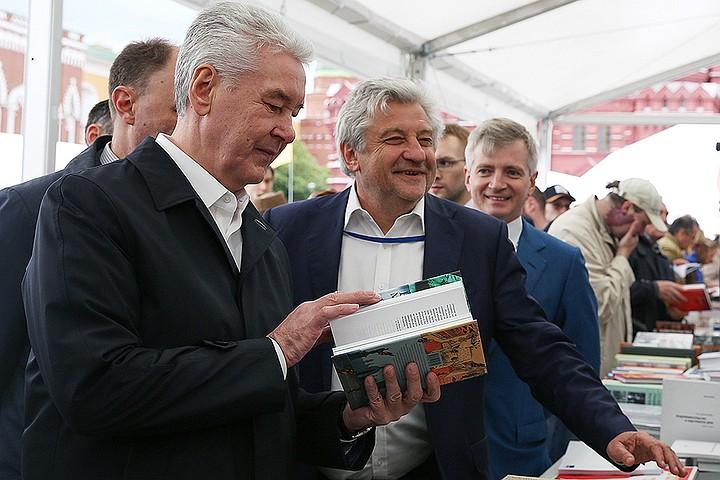 Книжная полка Сергея Собянина