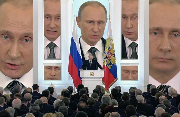 Семь главных экономических инициатив из послания Путина