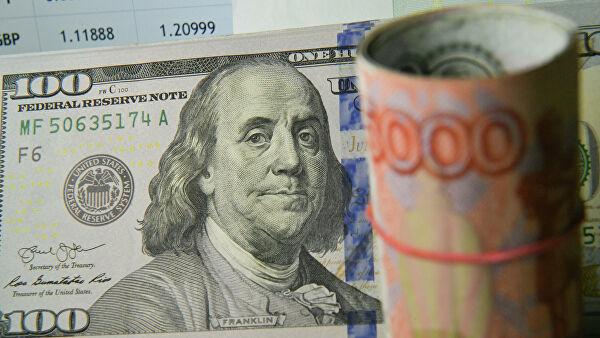 Матвиенко оценила перспективы отказа России от доллара Лента новостей