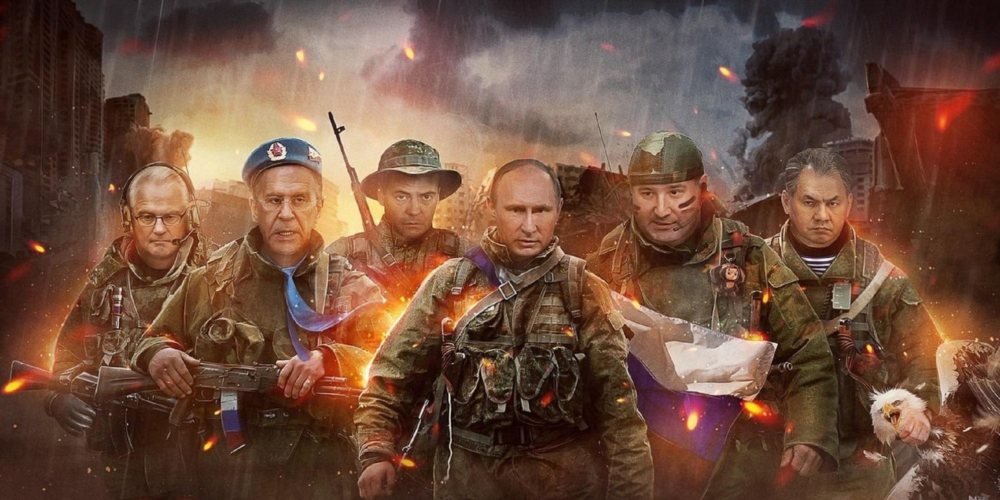 Картинки на рабочий стол патриотический