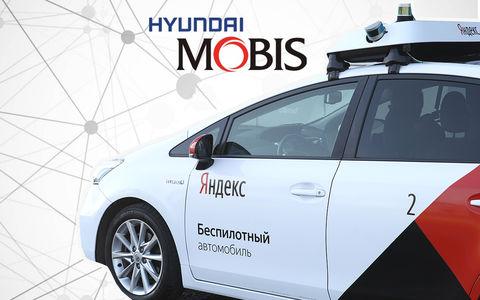 Яндекс разработает беспилотники вместе с Hyundai
