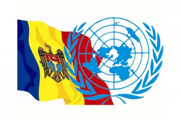 ООН поддержала Молдавию: рос…