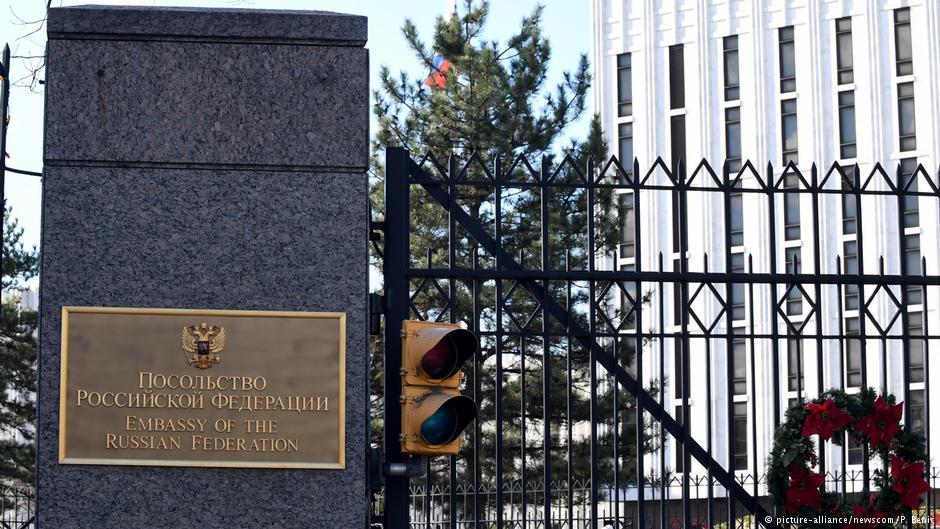 Новый адрес посольства России в США: «Площадь Немцова».