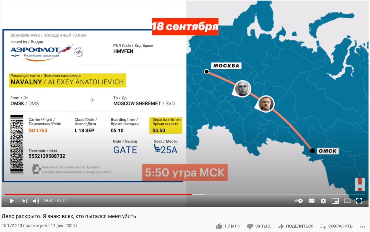 Опера из Петербурга — лучше ЦРУ. МВД накрыло ассистентов Навального Политика