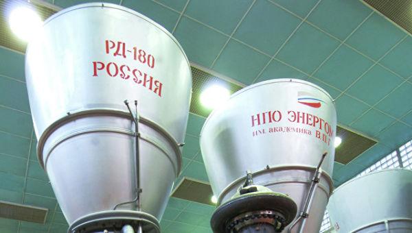 Россия поставит США в 2018 году две партии двигателей РД-180 и РД-181