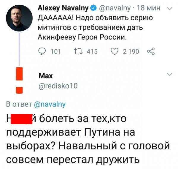 Навальный собирает митинги в…