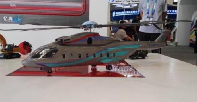 Соглашение между Россией и Китаем по тяжелому вертолету готово на 99%
