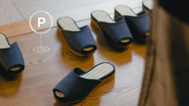Беспилотные тапочки столики и подушки: теперь вещи сами убираются на место