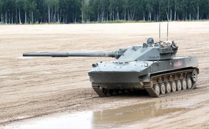 «Спрут-СДМ1»: Россия создала танк, за которым скоро выстроится очередь оружие