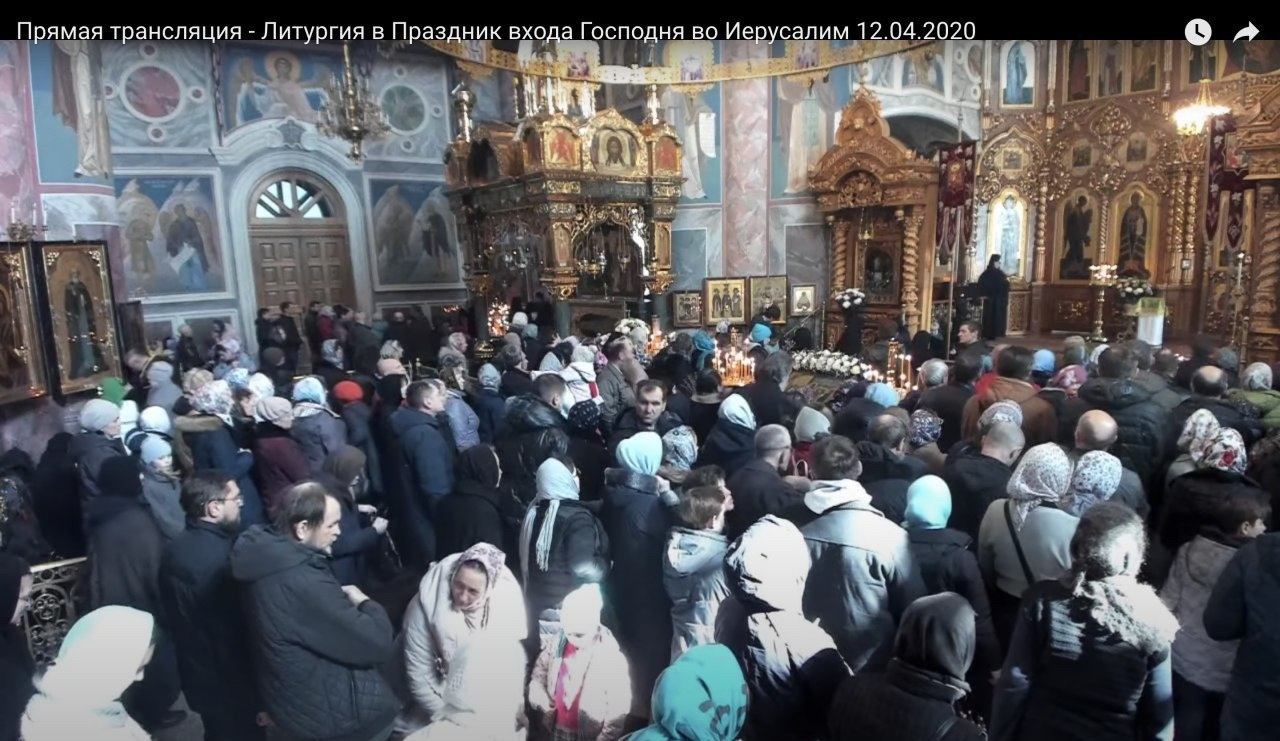 По потребности коронавирус,мнение,общество,россияне,РПЦ,церковь