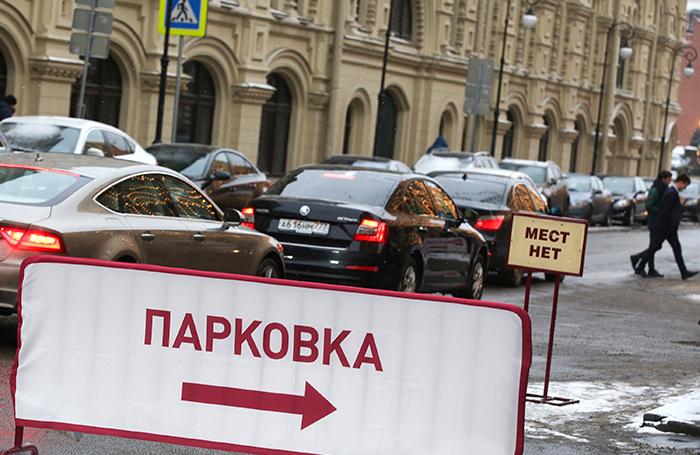 В России будут действовать единые правила парковок