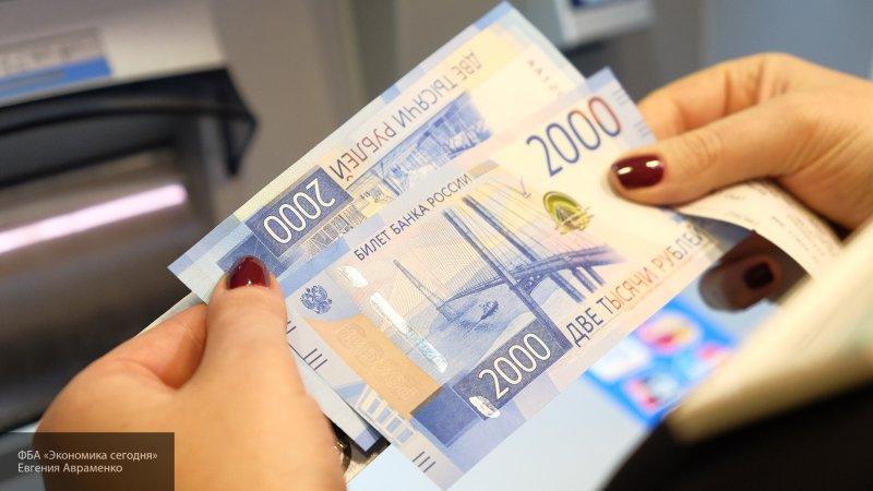 Жители России рассказали, какую зарплату хотели бы получать