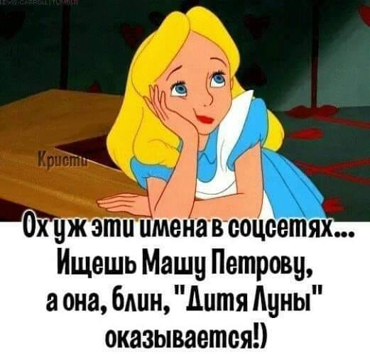 Поздно ночью раздается стук в дверь. Мария: — Кто там? Виктор, это ты?... весёлые