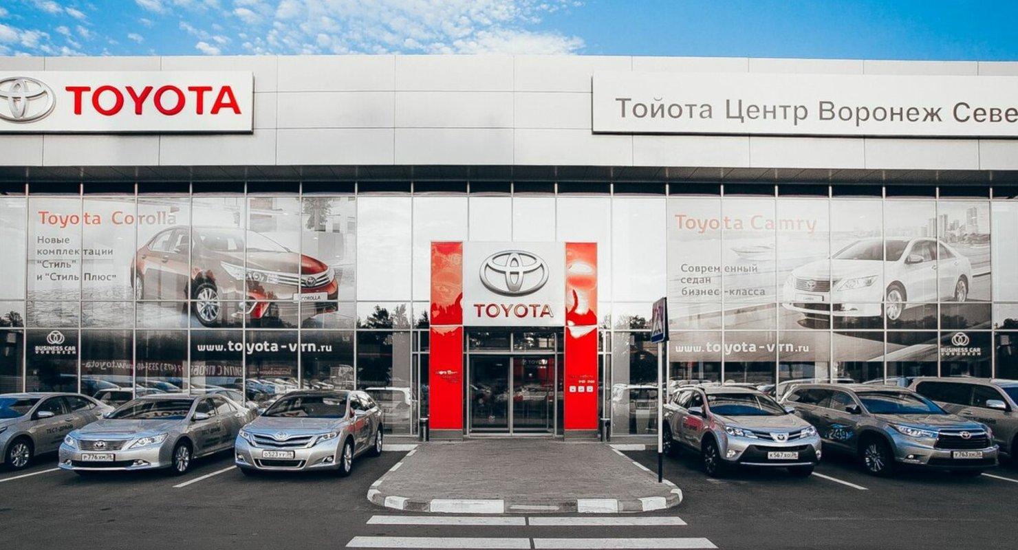 Toyota стала любимым автомобилем у жителей Новосибирска Автомобили