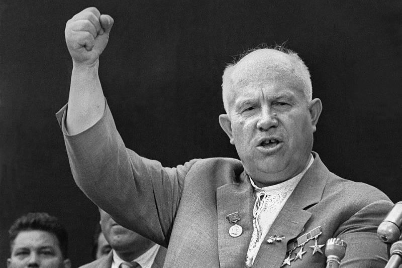 Как Хрущёв разрушил фундамент советского государства