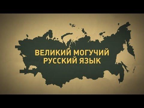 150 региональных словечек, которые введут в ступор
