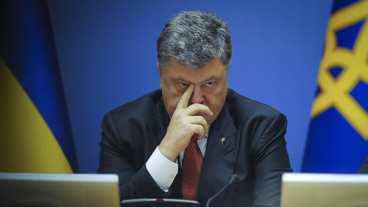 40 депутатов обвинили президента Порошенко в коррупции