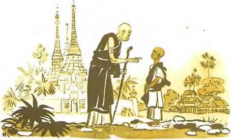 Сказки народов Бирмы. Четверо глухих