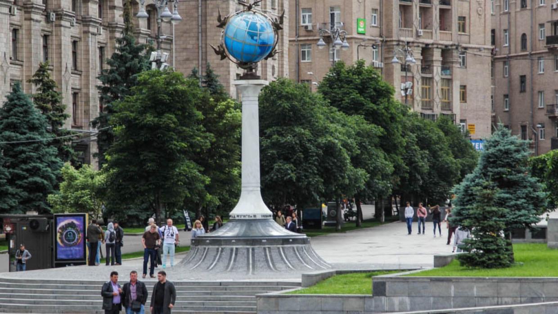 В Киеве призвали наказывать школы за неумение детей говорить на украинском языке Политика