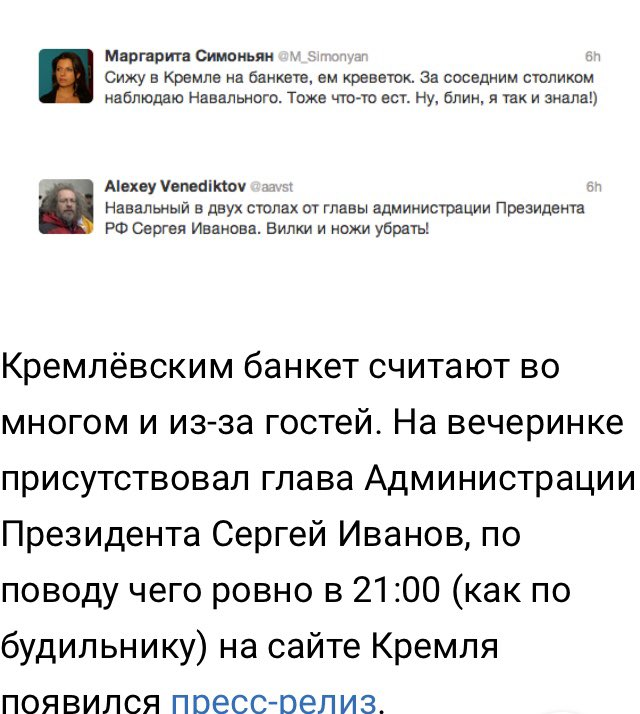 Николай Платошкин: Меня аштрисет...