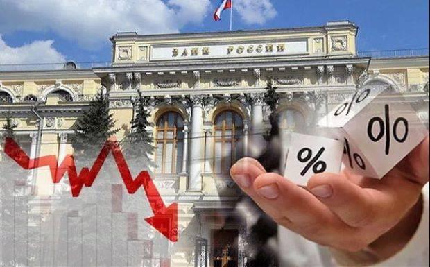 Весенний прогноз: рубль в роли мартовского зайца россия