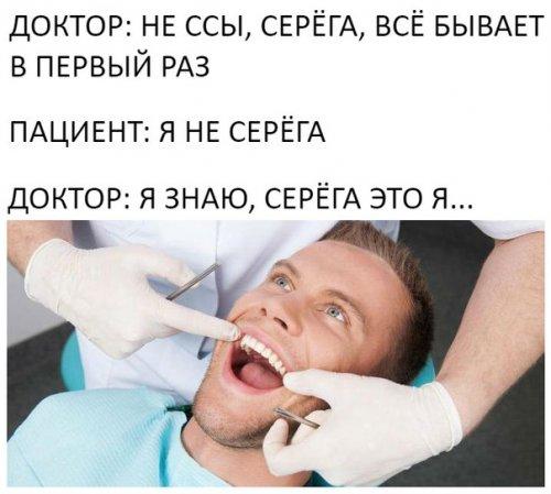 Порция анекдотов