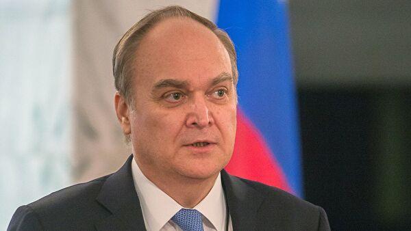 Антонов ответил на претензии США по правам человека Лента новостей