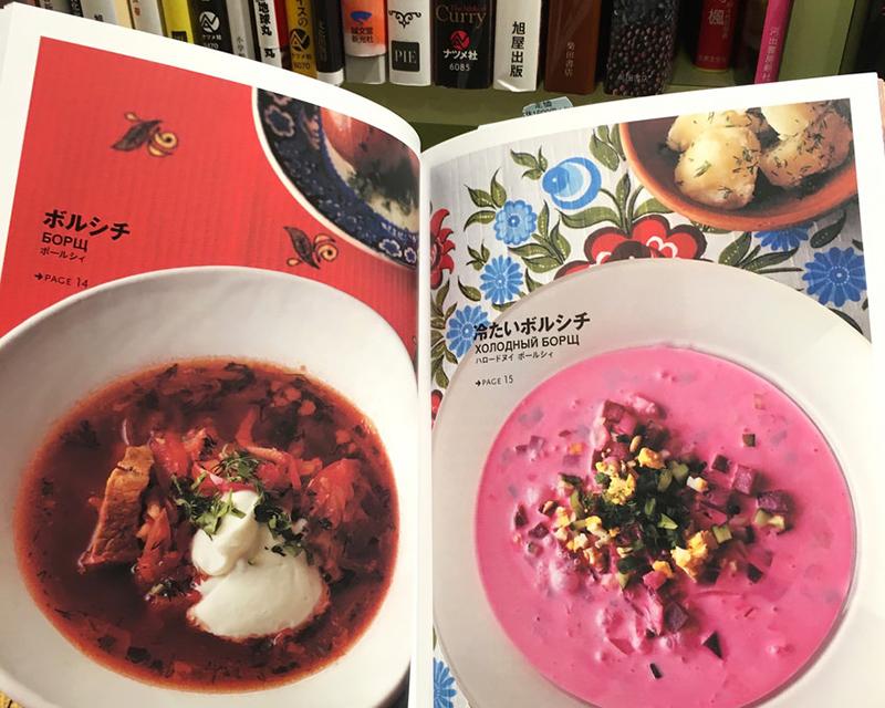Русская еда по-японски