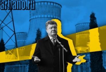 Украинская экономика и мальчик, который кричал: «Волки!»