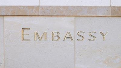 Студенты из Нигерии разгромили посольство в Москве