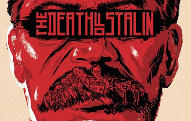 """О фильме """"Смерть Сталина"""" (частное мнение)"""