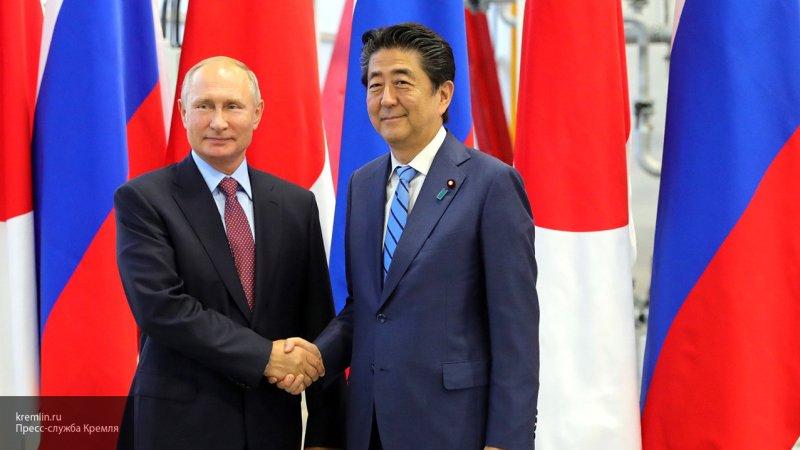 Власти Японии прокомментировали заявление президента РФ о мирном договоре