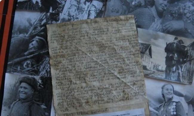 Найдено письмо танкиста, которое он так и не успел отправить своей любимой письмо с фронта,эхо войны