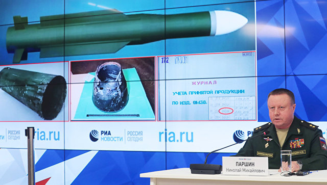Минобороны представило доказательства атаки ВСУ на малайзийский Boeing