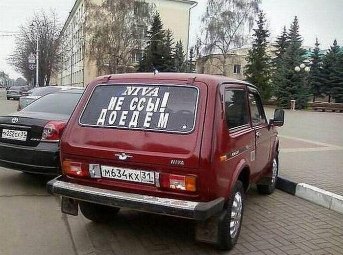Автомобильные картинки с надписями