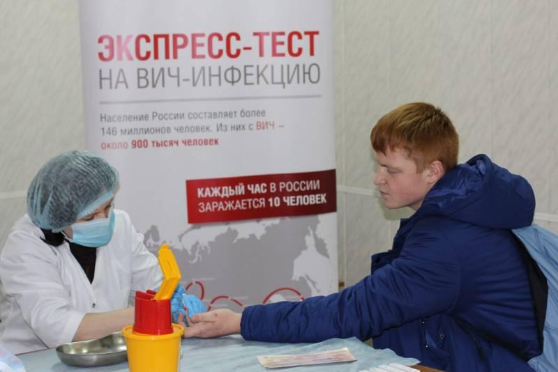 ВИЧ в каждом доме: не пропагандистский трюк, а суровая российская реальность