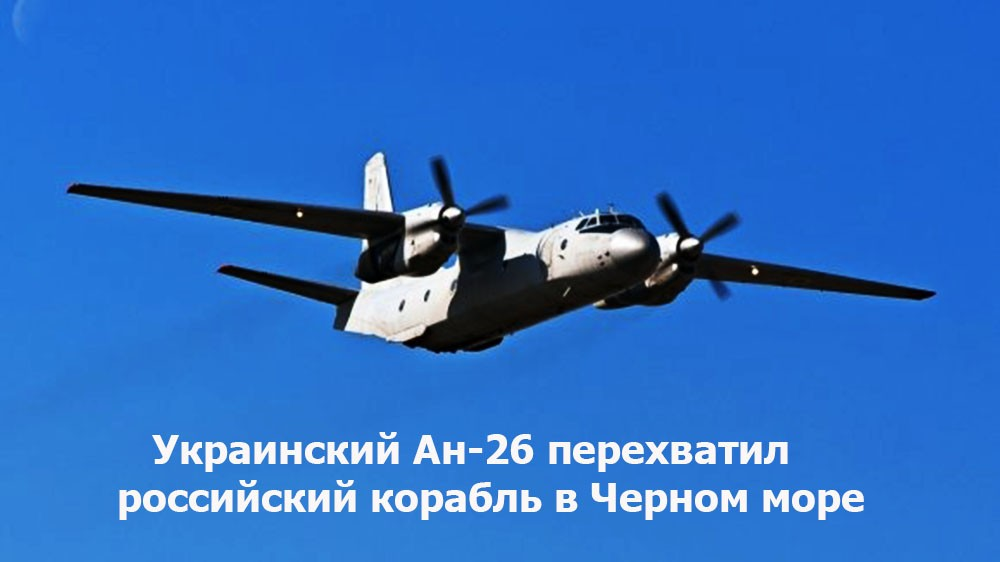 Скоро гражданскими самолётами перехватывать будут