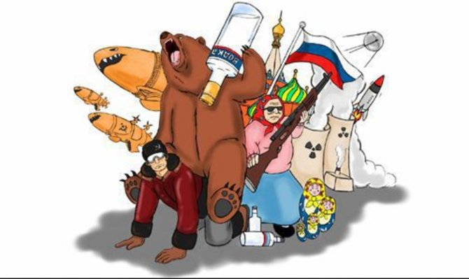 Водка, медведи, тапочки Трам…