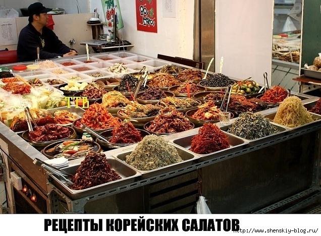 6 салатов по-корейски - вкуснотища необыкновенная!