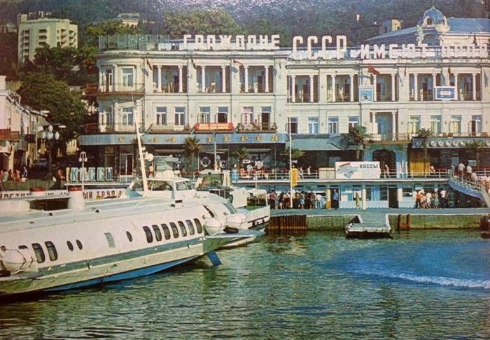 Курорты, на которых отдыхали граждане СССР