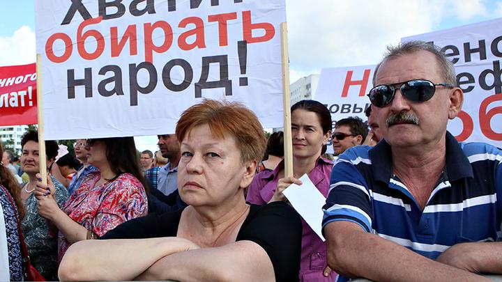 """""""Шаг вперёд, два назад"""". Отмену пенсионной реформы используют на выборах"""