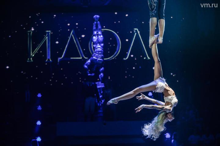 Международный цирковой фестиваль «Идол»