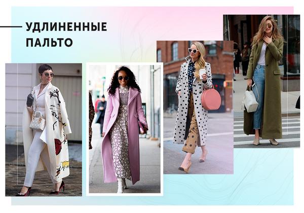 Время преображаться к весне: выбираем пальто на любой вкус и цвет