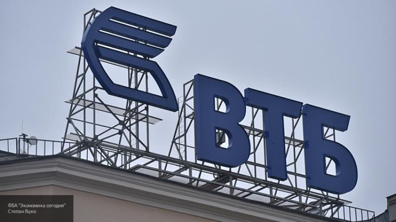 Глава ВТБ предложил избавить от налогов малоимущих россиян